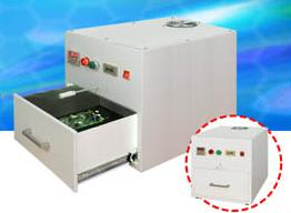 抽屉式 UV干燥箱 SMC-1000